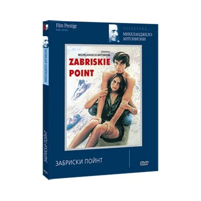 Zabriskie Point Cover Front DVD BG.jpg