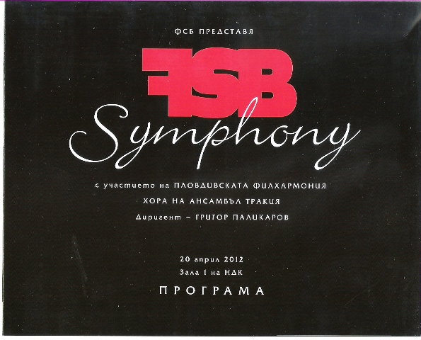 FSB Symphony Program 1 Small.jpg