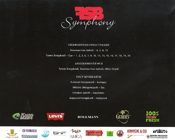 FSB Symphony Program 2 Small.jpg