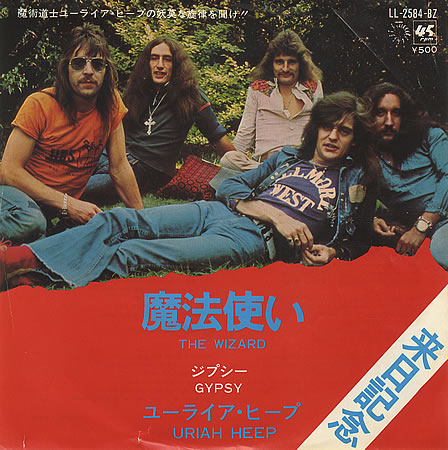 Uriah Heep -The Wizard Single Front.jpg